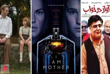 فیلمهای سینمایی