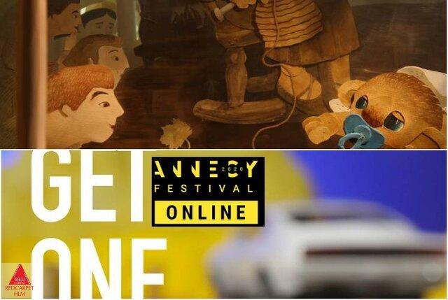 انیمیشن انسی