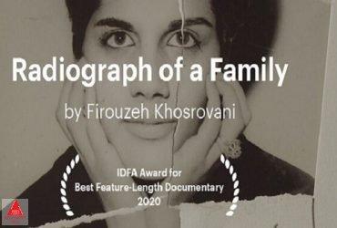فیلم مستند