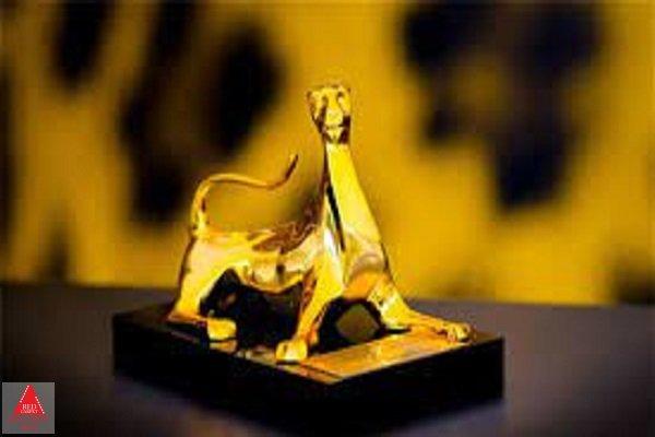 پلنگ طلایی
